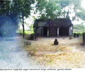 Thirup_puram_piyam_1_620x528