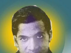 ஸ்ரீனிவாச ராமானுஜன்