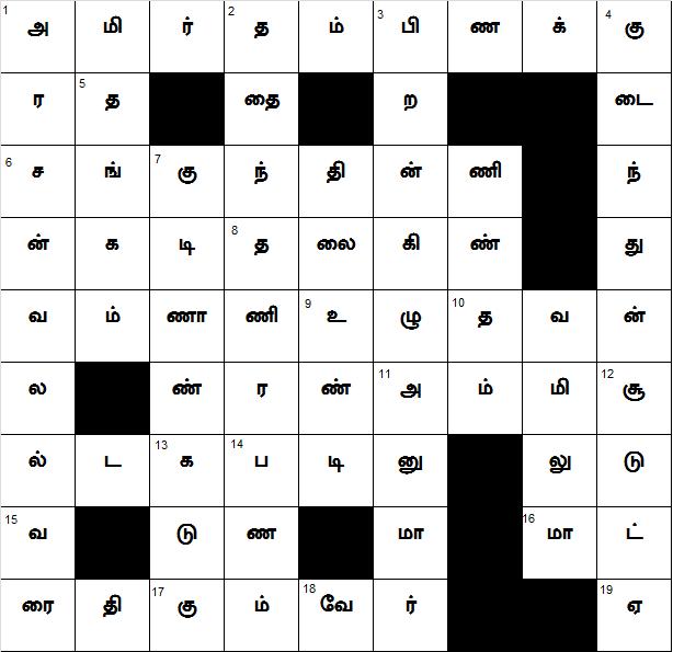 Edited_ppkl_crossword6