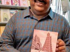 சாஹித்ய அகாடெமி விருது பெறும் 'சஞ்சாரம்'